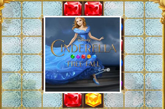 Cinderella Free Fall
