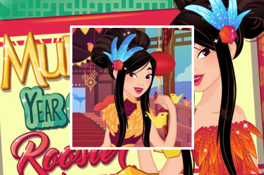 Mulan: Year of the Rooster
